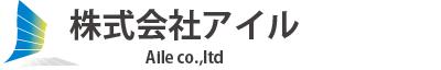 株式会社アイル|Web(ウェブ)コンサルティング・アフィリエイト運営